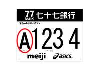 numbercard.jpg
